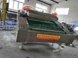 山东满亿DZ1000咸鸭蛋真空包装机熟食真空包装机