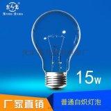 厂家批发白炽灯泡220V15W普通照明泡E27螺口