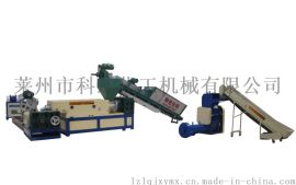SJ-210塑料造粒机 再生塑料造粒机