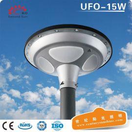 【360度无死角】新款UFO庭院灯15Wled七色太阳能灯户外插地花园