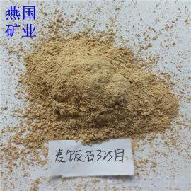 供应污水处理用麦饭石粉