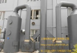 上海工业车间粉尘处理-除尘设备袋式除尘