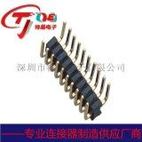 厂家直销排针插针杜邦2.0条形连接器 间距2.0mm 全铜插针环保51