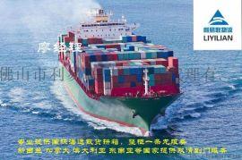 马来西亚门到门海运 马来西亚海运散货拼箱到门 广州到吉隆坡海运费