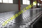 HDPE路基板/临时通道铺路板/抗压铺路板
