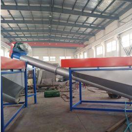 TPU弹性体塑料清洗线 塑料清洗线厂家
