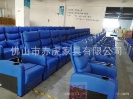 高端家庭影院沙发 电动VIP座椅 高端影城沙发厂家