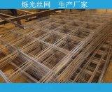 建筑网片 镀锌电焊网片 地暖网片 铁丝网片