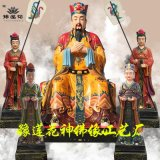 寺廟擺件玉皇大帝全稱玉皇王母神像玻璃鋼河南佛像生產