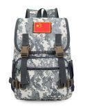 定製雙肩包男女旅行揹包戶外旅遊迷彩登山包可添加logo