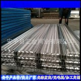 高承載力上海鱷魚嘴防滑板腳踏板DBL4-01鋁合金原色匯金廠家供應