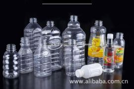 PET饮料瓶 PP果汁瓶 磨砂塑料瓶