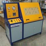 管材爆破試驗機 管件殼體耐壓試驗機 鑄造殼體耐壓測試機壓力檢測