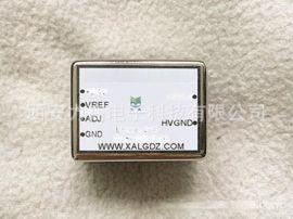 DC-DC低壓轉換高壓HVW24P-500NR3/2高穩定性超精密