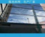 体育场围栏网/体育场护栏网/球场围栏网生产厂家15303182006
