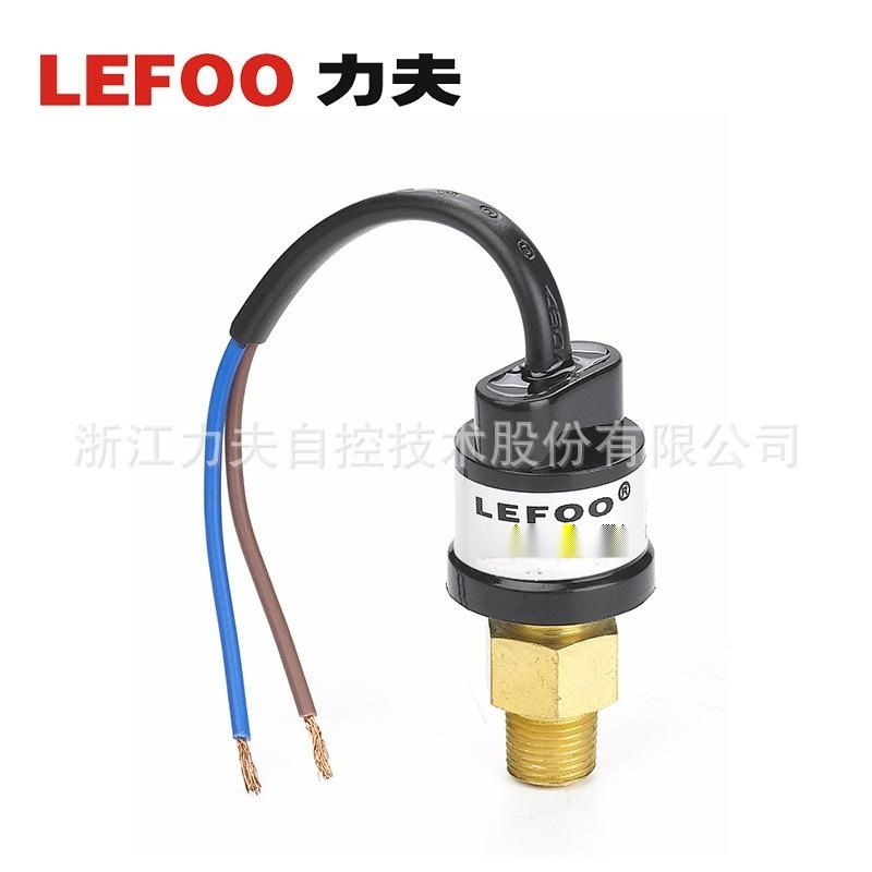 真空泵/汽车空调压力开关/控制器 高低负压开关