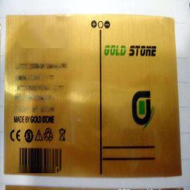 空白不干胶标签/鞋盒流水号标签/透明不干胶贴纸