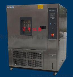 可程式恒温恒湿试验箱TEMI1500进口控制器