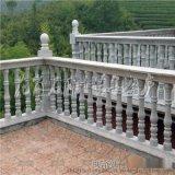 花瓶栏杆 葫芦石材栏杆定制
