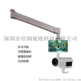 一体化示教方案 ,示教摄像机,数字化示教设备