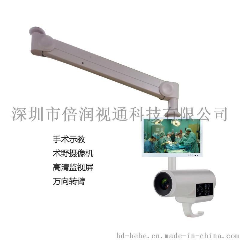 一體化示教方案 ,示教攝像機,數位化示教設備