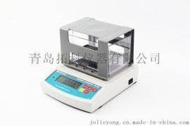 精密型固體密度計,塑料粒子比重計DH300