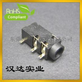 3.5耳机插座PJ-327A 贴片5脚镀金镀银音频插座