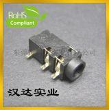 3.5耳機插座PJ-327A 貼片5腳鍍金鍍銀音頻插座