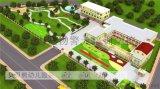 幼儿园装修设计房屋取向要合理