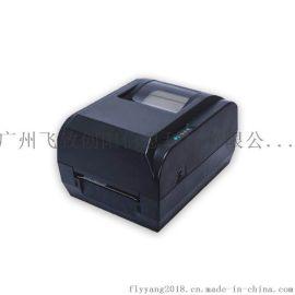 FY-218RFID桌面打印機