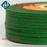 不锈钢切片砂轮片双网超薄磨光机切片1