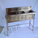 東莞三星盆廠家 不鏽鋼水池經久耐用 環保節能廚具三星盆