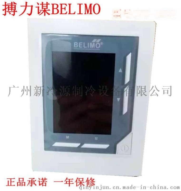 搏力謀CFU-D222中央空調液晶溫控器