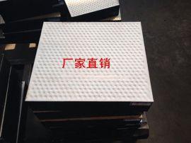 衡安牌天津橡胶支座出厂价格
