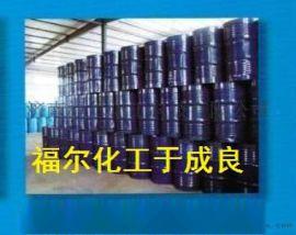 泰安底漆固化劑,山東淨味底漆固化劑廠家