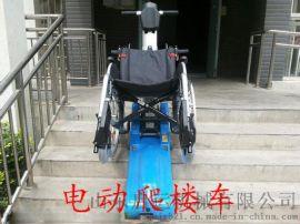 十堰市 茅箭区启运可折叠电动爬楼车 轮椅升降车
