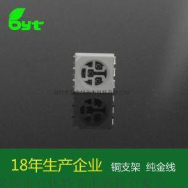 5050贴片红外线发射管 台湾鼎元进口  940nm红外1.2W发光二极管