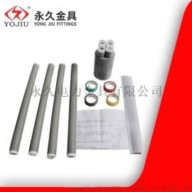 冷缩电缆终端头 1KV 四芯终端 LS-1/4.1 矽橡膠冷缩电缆附件 规格齐全