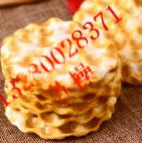 环保石头饼设备 生产线