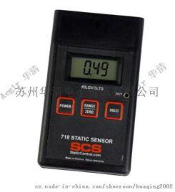 手携式静电场电压测试仪苏州南京厂家**