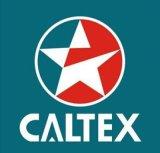 加德士纺织平安信誉娱乐平台油,Caltex Knit Oil