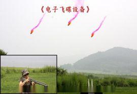 电子飞碟打靶设备
