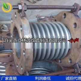 304不锈钢波纹补偿器膨胀节伸缩节金属波纹管