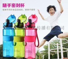 塑料水杯户外运动水壶学生儿童弹跳盖带提绳便携太空杯