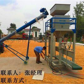 小麦称重装袋机-自动定量装袋机-散粮自动装袋机