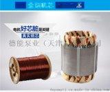 热水泵价格 热水泵配件 热水泵生产厂家