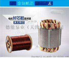 热水泵价格|热水泵配件|热水泵生产厂家