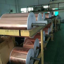 生产 双导铜箔胶带 纯铜导电屏蔽铜箔胶带 可定做