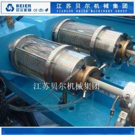 江苏贝尔机械---PEΦ20-63双出管道挤出设备