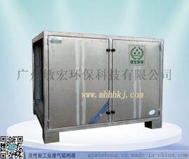 敏宏工业活性炭废气吸附箱